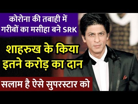 Shahrukh Khan Donated Seven Different Ways In Lockdown   He Is Real King
