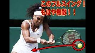 【セリーナ・ウィリアムズ】無敵と称されたスーパーショット!【超絶】Serena Jameka Williams supershot! セリーナウィリアムズ 検索動画 13