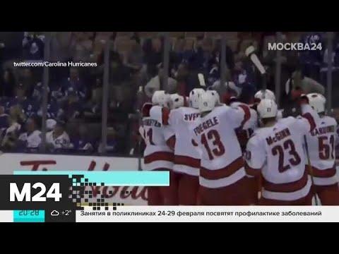 Заливщик льда встал на ворота клуба НХЛ и помог команде выиграть - Москва 24