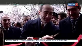 Право на защиту - Роберт Кочарян - политическая вендетта – Вести