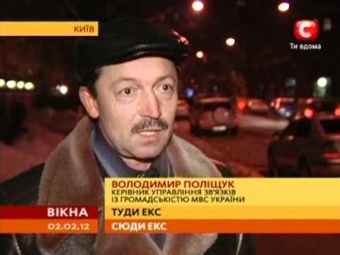 www.ex.ua вернули