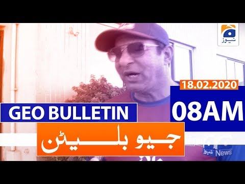 Geo Bulletin 08 AM | 18th February 2020