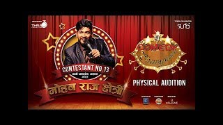 Mohan Raaj Chetri - Comedy Champion Physical Audition Full Video