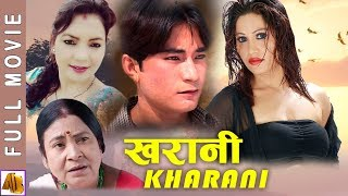 "New Nepali Movie ""Kharani"" - खरानी 2019 