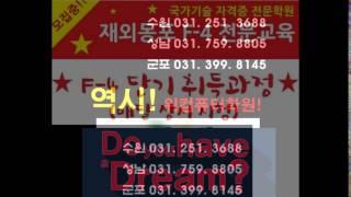 성남 /수원 /성균관대…