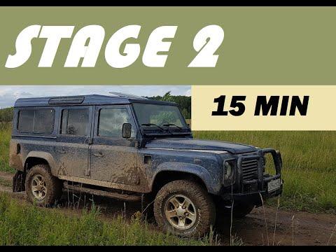 Land Rover Defender. Stage 2 своими руками за 15 минут? Легко!