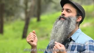 ריבון העולמים הנני בידך - להקת להבה עם ירון בר הגרסה העברית