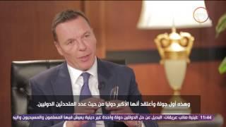 مساء dmc - رئيس شركة dmg: مصر قامت بعمل كبير في سوق استكشاف الغاز والبترول وجاء المستثمرون إليها
