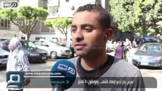 مصر العربية | لميس جابر تدعو لإنهاك الشعب.. ومواطنون: لا تعليق