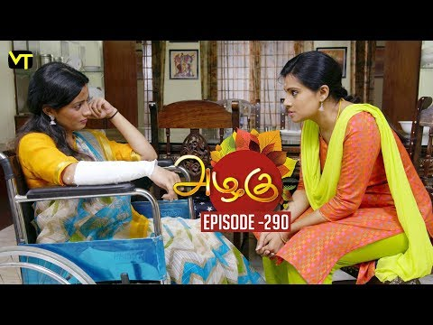 Azhagu - Tamil Serial | அழகு | Episode 290 | Sun TV Serials | 31 Oct 2018 | Revathy | Vision Time