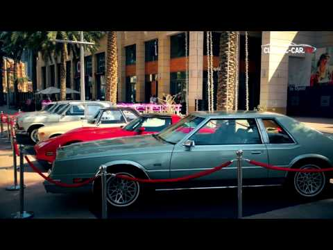 Emirates Classic Car Festival 2016 Dubai