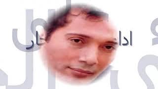 علي الحجار - أغنية أهو ده اللى صار- Aho Dali Sa  / Sayed Darwish