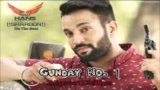 Gunday No 1.|| Dilpreet Dhillon || Remix || Dhol Mix || Dj Hans