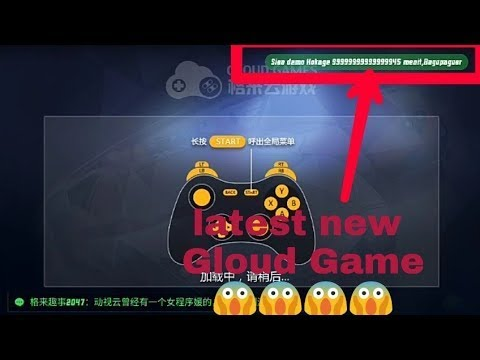 Gloud Games Hack 99999999 Linkli