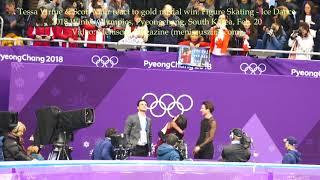 Tessa Virtue & Scott Moir react to winning gold at the 2018 Winter Olympics - Meniscus Magazine