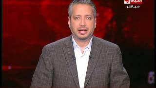 بالفيديو.. تامر أمين: حسين سالم أصبح من اليوم رجلا شريفا