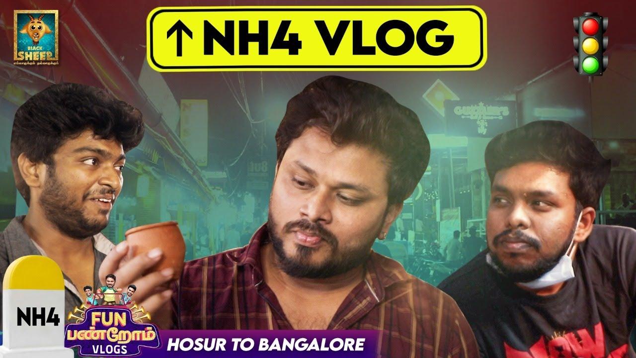 NH4 VLOG   Hosur to Bangalore   Fun Panrom Vlogs   Fun Panrom   Blacksheep
