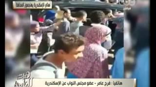 #هنا_العاصمة | فرج عامر : أطالب بإقالة محافظ الإسكندرية ورؤساء الأحياء