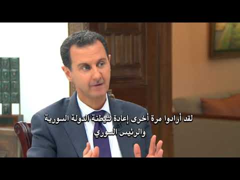 ALERT Must Watch ! ASSAD Interview with Indian Journalist Revealing the truth about Syria War.