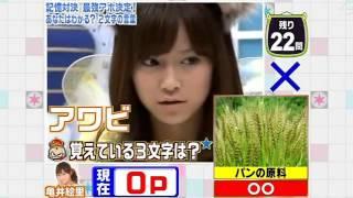Haromoni@ (2008.05.25) MouTube 17 - Idiot Battle Final (subtitled)