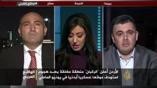 الواقع العربي-اللاجئون السوريون بمخيم الركبان