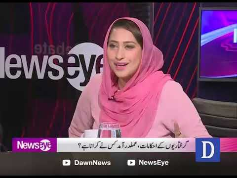 NewsEye - 19 March, 2018 - Dawn News
