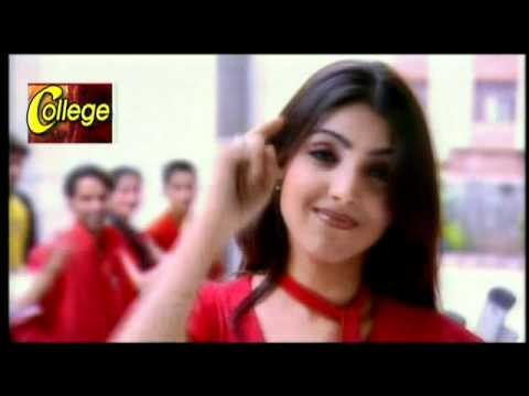 Kali Kite Mil [Full Song] College