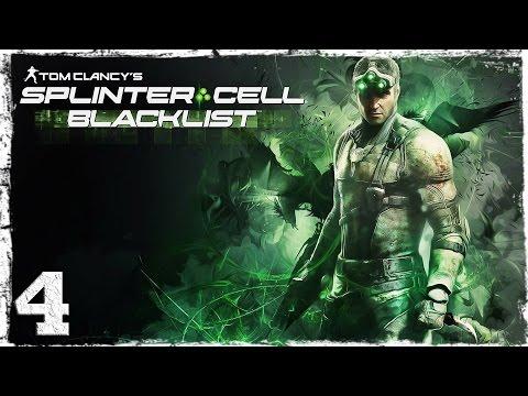 Смотреть прохождение игры Splinter Cell: Blacklist. #4: Американская жизнь.