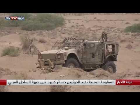 ميليشيات الحوثي وعرقلة جهود السلام في اليمن  - نشر قبل 9 ساعة