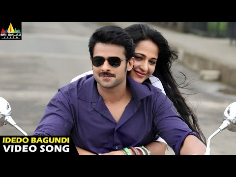 Mirchi Songs  Idedo Bagundi  Song  Latest Telugu  Songs  Prabhas, Anushka