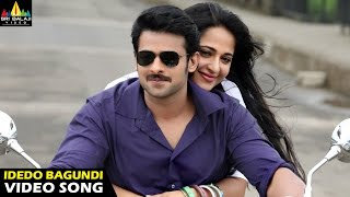 Mirchi Songs  Idedo Bagundi Video Song  Latest Telugu Video Songs  Prabhas, Anushka