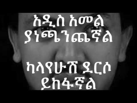 Nhatty Man Salayesh - Lyrics