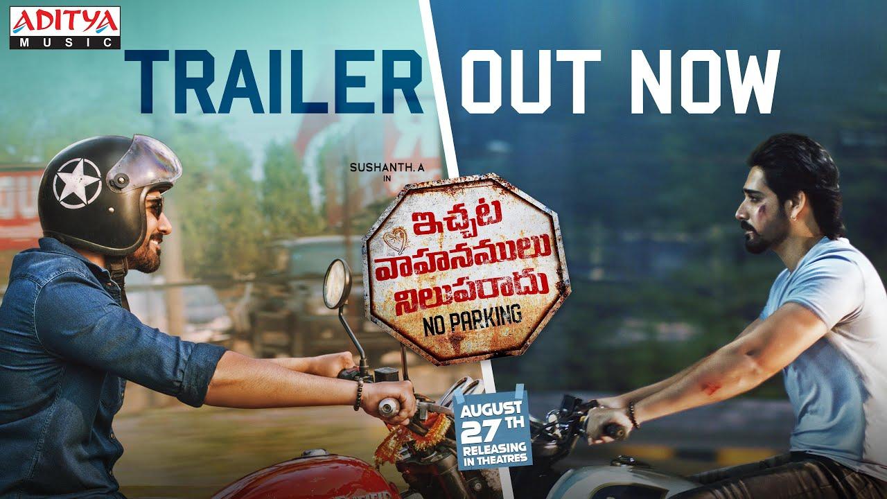 #IVNR Trailer   Sushanth A, Meenakshii Chaudhary   S Darshan   Praveen Lakkaraju