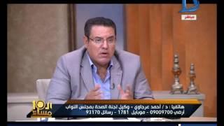 بالفيديو.. نائب بحزب النور: والله عيني بتدمع لما بسمع النشيد الوطني