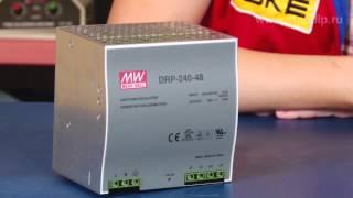 DRP-240-48 Блок питания, 48В,5А,240Вт(, 2012-08-16T23:08:28.000Z)