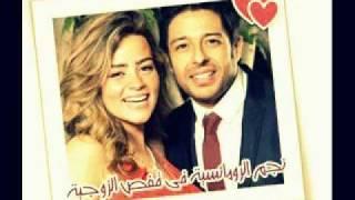 Mohamed Hamaki la2ena ba3d By Hamaki weftakart.wmv