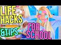 Life Hacks for Back to School! + Study Tips for School!