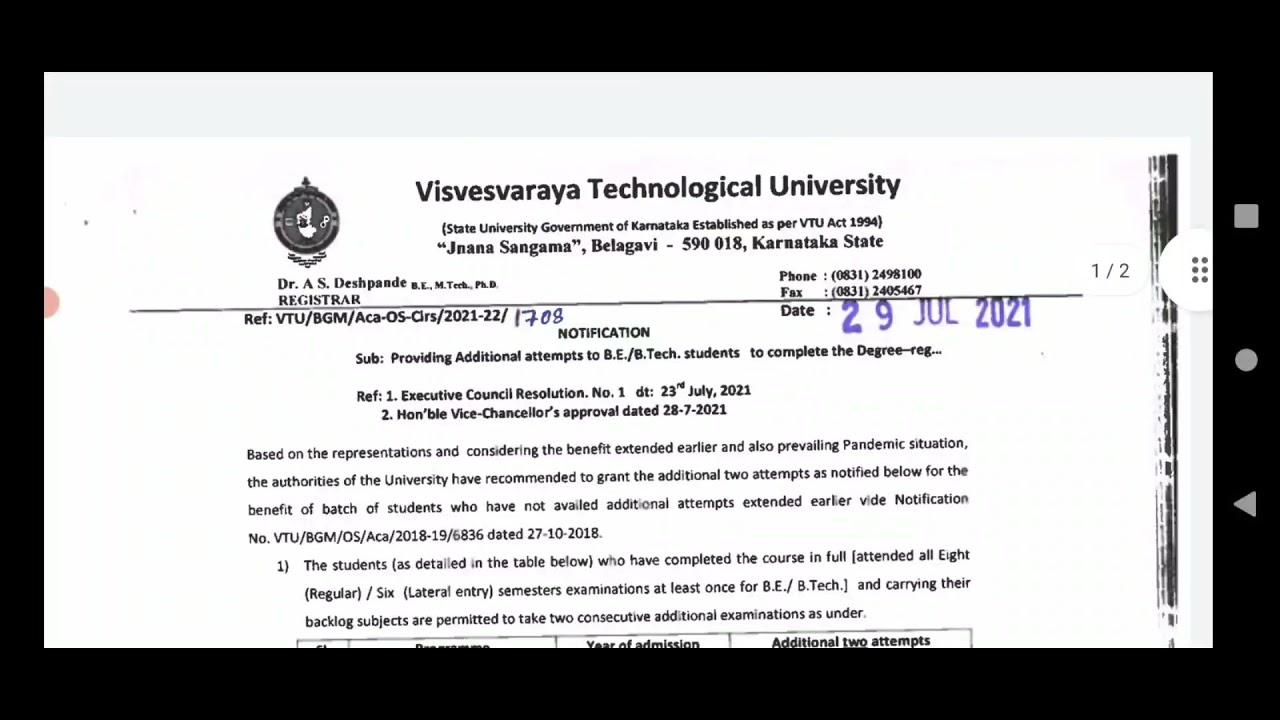 VTU UPDATE:29 July 2021