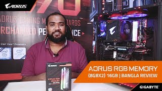 AORUS RGB Memory 16GB (8GBx2) | Bangla Review