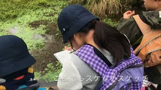 鶴小の4年1組が総合の授業で、源流たんけんに行ってきました。源流の泉...