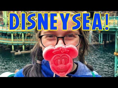 Japan Trip: Tokyo DisneySea: Tokyo Disney Resort