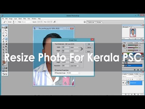 Resize Photo  For Kerala PSC Onetime Registration | LDC | LGS | POLICE | Exam Help | Time Laps
