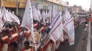 Tirupur all india madhar sangam  manadu & perani