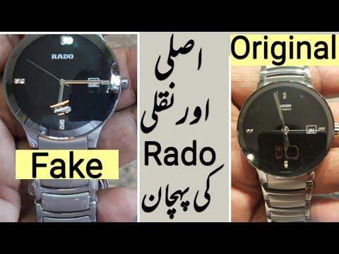 Rado Centrix fake