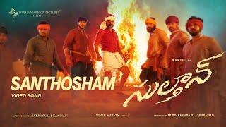 Santhosham - Video Song (Telugu)   Karthi, Rashmika   Vivek-Mervin   Kailash Kher, Sameera Bharadwaj