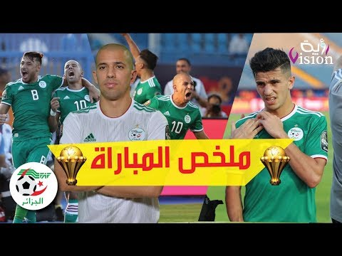 شاهد.. ملخص مباراة الجزائر 1- كوت ديفوار 1