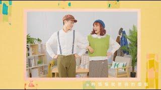 PiA吳蓓雅 feat.異鄉人|這樣的你 Official MV HD thumbnail
