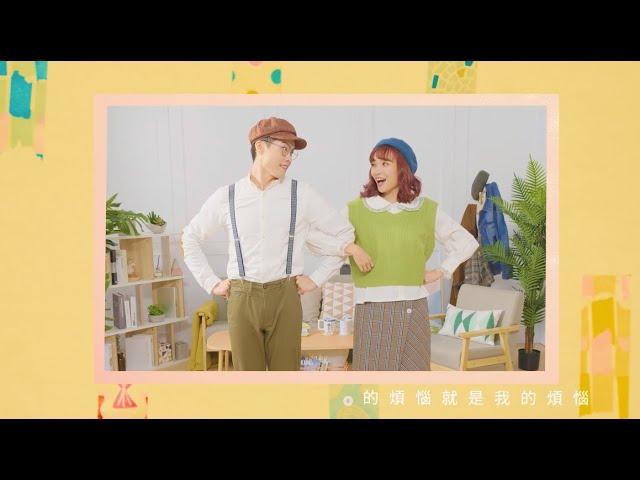 PiA吳蓓雅 feat.異鄉人|這樣的你 Official MV HD