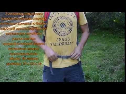 Karrimor Urban 30 Rucksackиз YouTube · С высокой четкостью · Длительность: 2 мин  · Просмотры: более 16.000 · отправлено: 21.08.2013 · кем отправлено: Goodbags