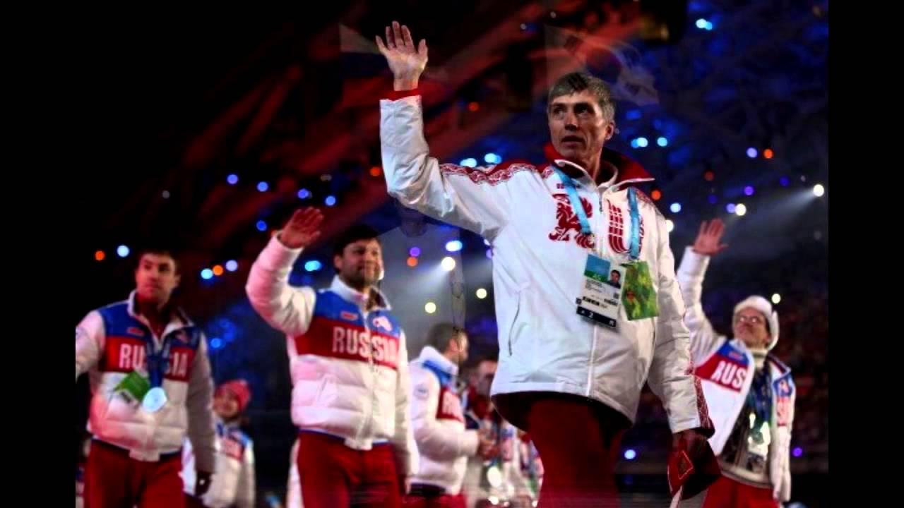 Заркытие Паралимпийских Игр в Сочи 2014